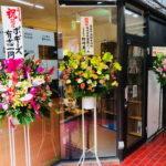 Submarine Records & Cafe Store プレオープン!